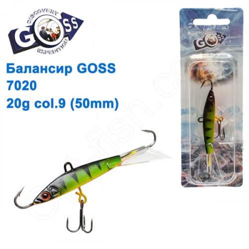 Балансир Goss 7020 20g col. 9 (50mm)