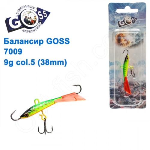 Балансир Goss 7009 9g col. 5 (38mm)
