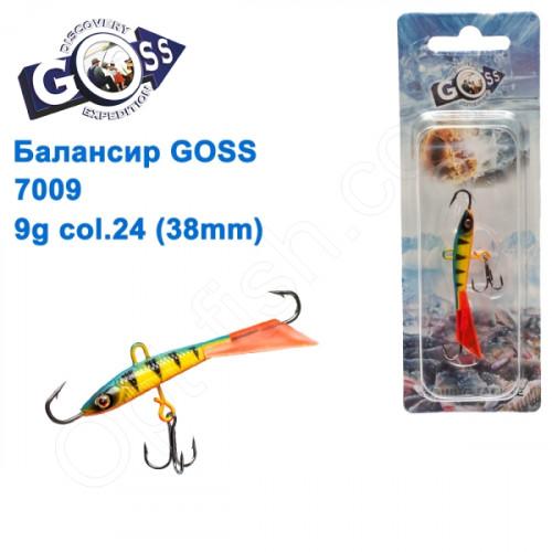 Балансир Goss 7009 9g col. 24 (38mm)