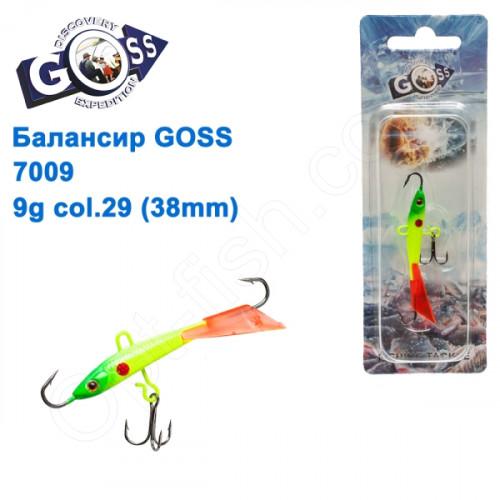 Балансир Goss 7009 9g col. 29 (38mm)