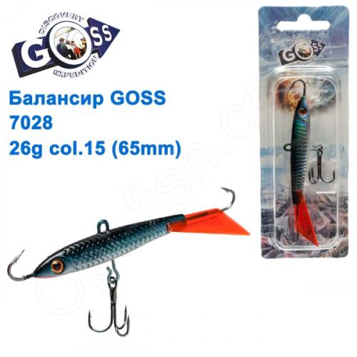Балансир Goss 7028 26g col. 15 (65mm)