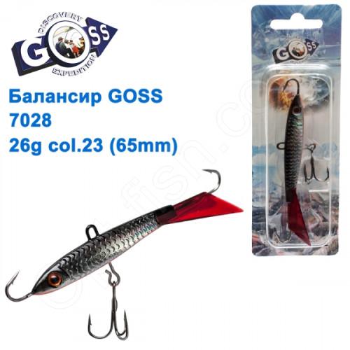 Балансир Goss 7028 26g col. 23 (65mm)