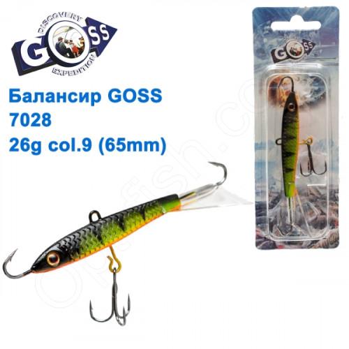 Балансир Goss 7028 26g col. 9 (65mm)