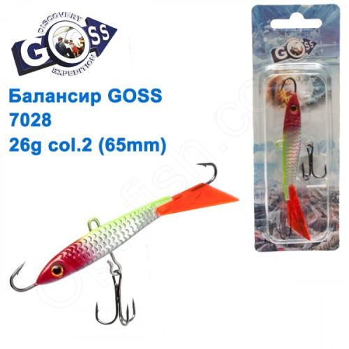 Балансир Goss 7028 26g col. 2 (65mm)