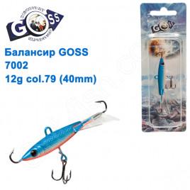 Балансир Goss 7002 12g col. 79 (40mm)