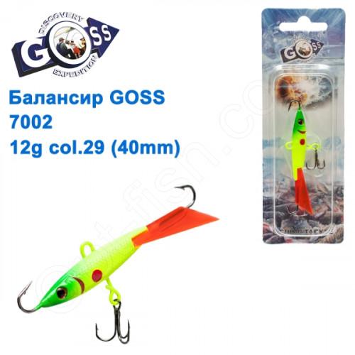 Балансир Goss 7002 12g col. 29 (40mm)