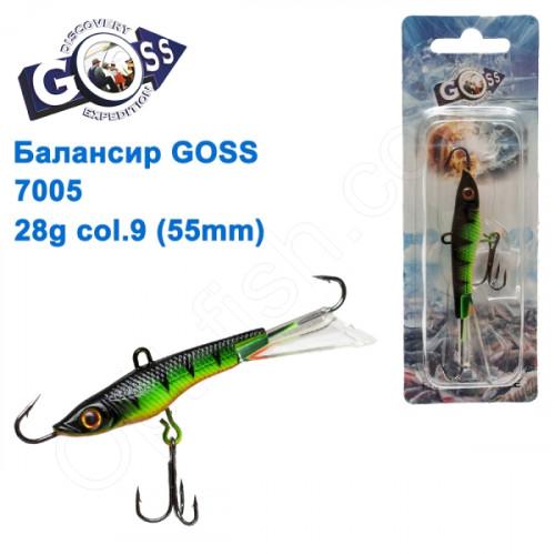 Балансир Goss 7005 28g col. 9 (55mm)