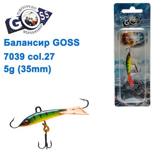 Балансир Goss 7039 5g col. 27 (35mm)