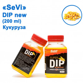 Дип SeVi 200мл Кукуруза New