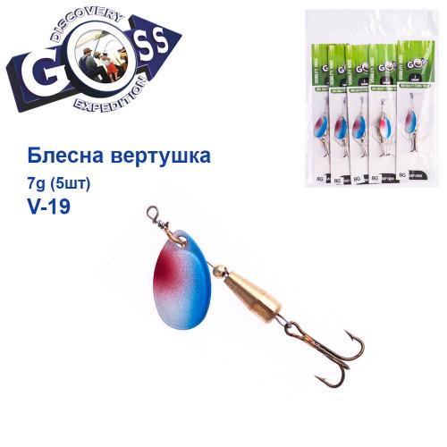 Блешня Goss вертушка V-19 7g (5шт) *