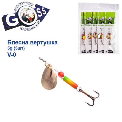 Блешня Goss вертушка V-0 5g (5шт) *
