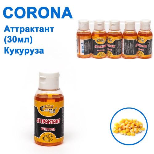 Атрактанти Corona 30мл кукурудза