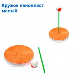 Кружок пенопласт малый
