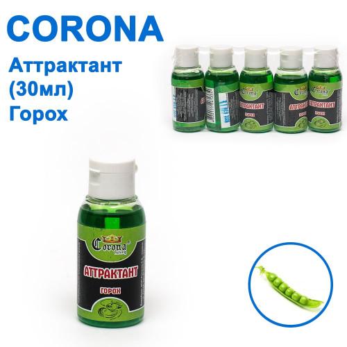 Атрактанти Corona 30мл горох