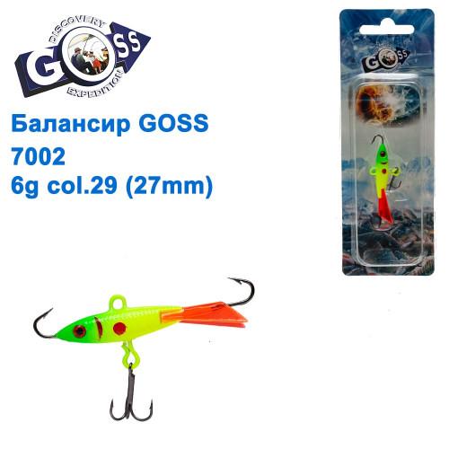Балансир Goss 7002 6g col. 29 (27mm)