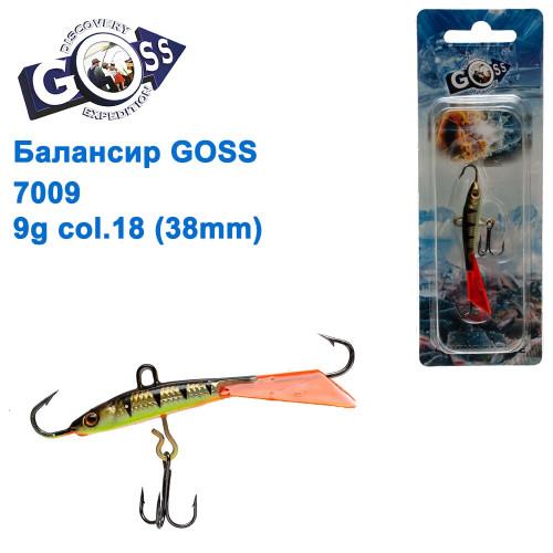 Балансир Goss 7009 9g col. 18 (38mm)