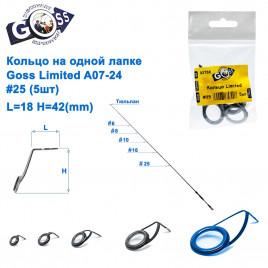 Кольцо на одной лапке Goss Limited A07-244 #25 (5шт)
