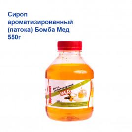 Сироп ароматизированный (патока) Бомба Мед 550г