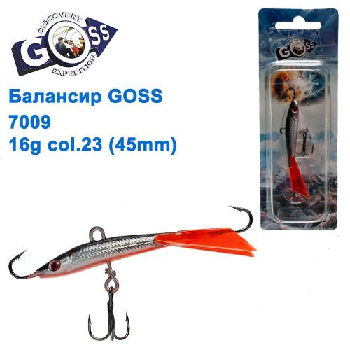 Балансир Goss 7009 16g col. 23 (45mm)