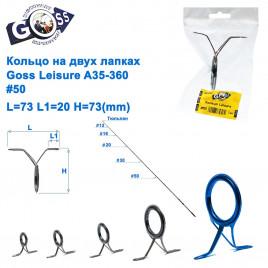 Кольцо на двух лапках Goss Lelsure A35-360 #50 (1шт)