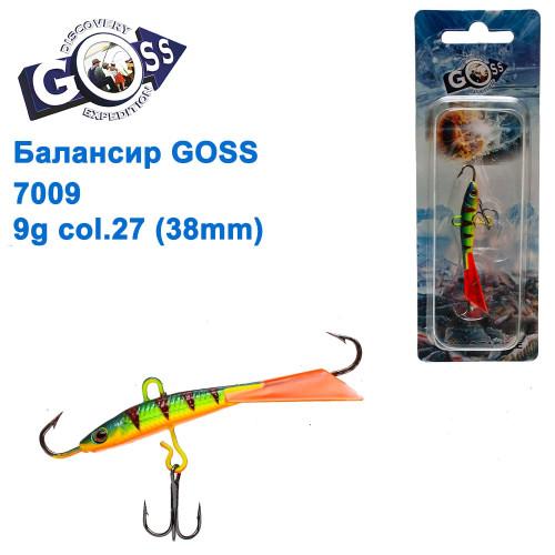 Балансир Goss 7009 9g col. 27 (38mm)