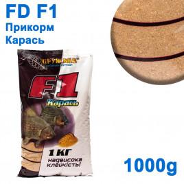 Прикорм FD F1 Карась 1000г