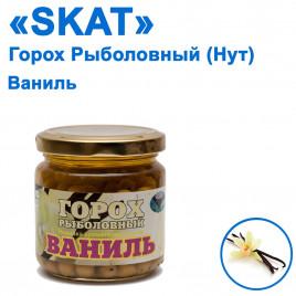 Горох в банке рыболовный Skat Ваниль
