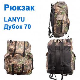 Рюкзак дубок Lanyu 70 *