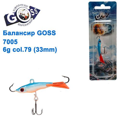 Балансир Goss 7005 6g col. 79 (33mm)