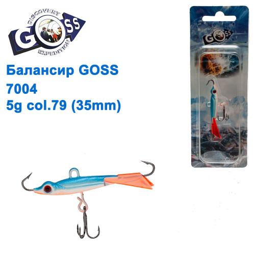 Балансир Goss 7004 5g col. 79 (35mm)
