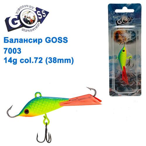 Балансир Goss 7003 14g col. 72 (38mm)