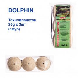 Технопланктон Dolphin 25g x 3шт (амур)