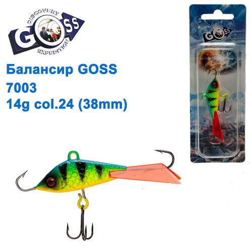 Балансир Goss 7003 14g col. 24 (38mm)