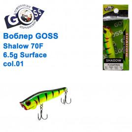 Воблер Goss Shallow 70F W6,5g Surface col. 01