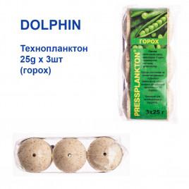 Технопланктон Dolphin 25g x 3шт (горох)
