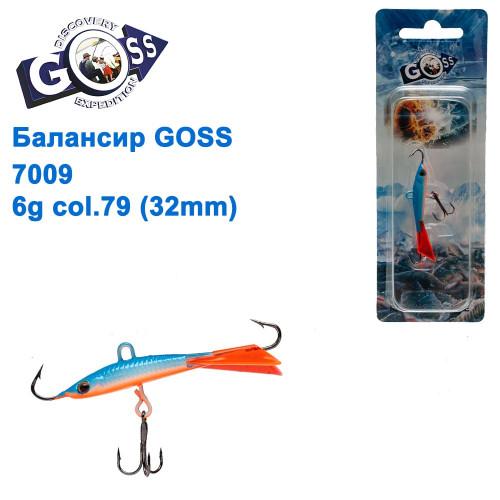 Балансир Goss 7009 6g col. 79 (32mm)