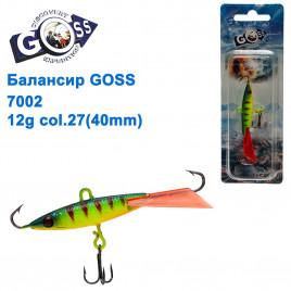 Балансир Goss 7002 12g col. 27 (40mm)